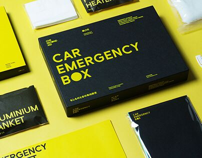 """Check out this @Behance project: """"CAR EMERGENCY BOX"""" https://www.behance.net/gallery/52944755/CAR-EMERGENCY-BOX"""