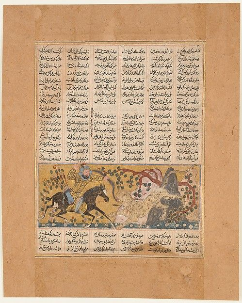 """Bahram Chubina Kills the Lion-Shaped Ape Monster"", Folio from a Shahnama (Book of Kings) Author: Abu'l Qasim Firdausi (935–1020) Object Name: Folio from an illustrated manuscript Date: ca. 1300–30 Geography: Northwestern Iran or Baghdad"