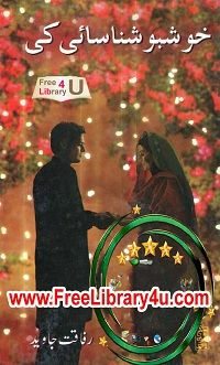 best urdu novels pdf free download