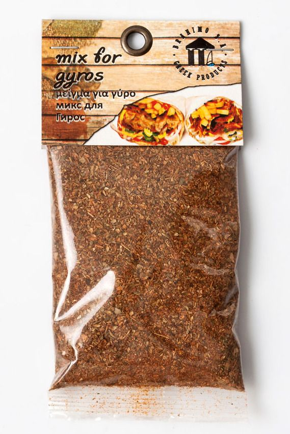 GYROS- SOUVLAKI 50 gr MIX SPICES FROM CRETA HANDMADE TRADITIONAL GREEK PRODUCTS #CretanMix