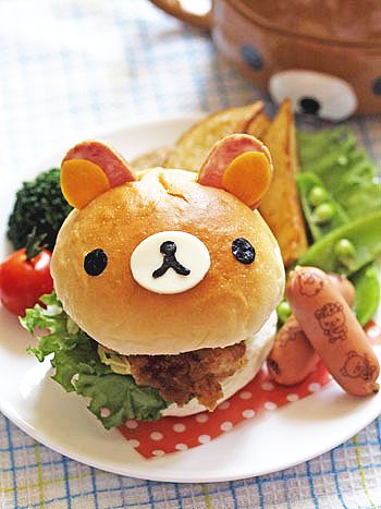bear - gur?? Too cute to eat. Just want to pinch it's cheeks!