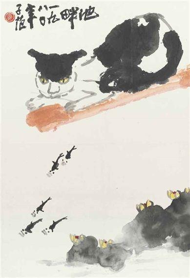 Cui Zifan - CAT, FISH, AND WATERLILIES; Creation Date: 1980; Medium: Hanging scroll, ink and color on paper; Dimensions: 26.88 X 18.25 in (68.26 X 46...