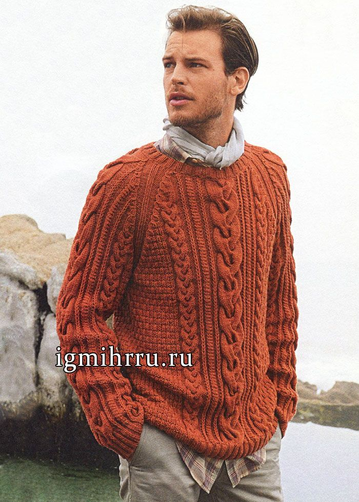 Мужской пуловер из мериносовой шерсти терракотового цвета, с косами разных видов. Вязание спицами для мужчин