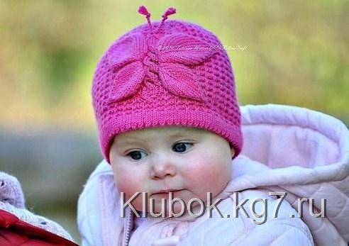 Cap for little daughter