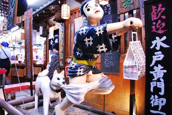 Funny Japanese Statue Caught With Pants Down | The Travel Tart Blog