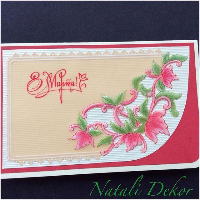 Волшебный пергамент с Natali Dekor