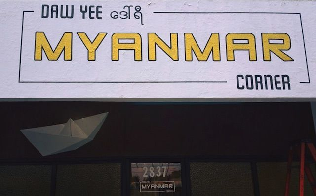 Daw Yee Myanmar Corner is located in the same plaza that houses Pho Cafe and Same Same, which marks the area as Silver Lake's de facto hub of Southeast Asian eats.