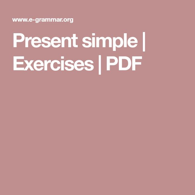 Present simple | Exercises | PDF