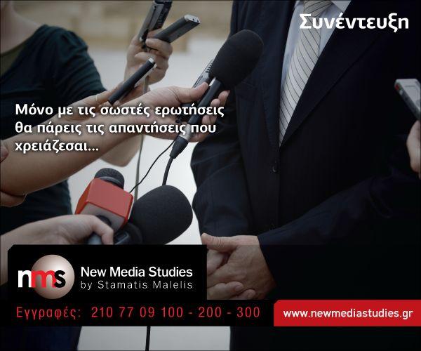 #nms , #journalism ,  #stamatismalelis