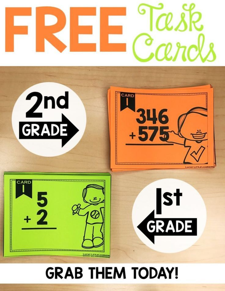 Free math task cards for 1st and 2nd grade teachers!