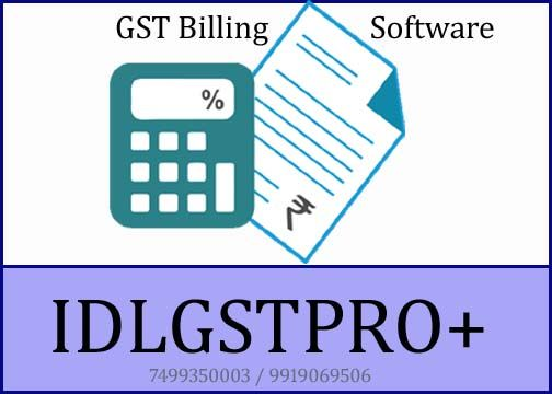 Free GST Ready Garment Shop Billing Software - Choice for Wholesale or Retail