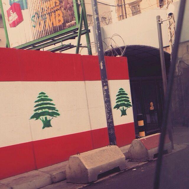 Hamra street