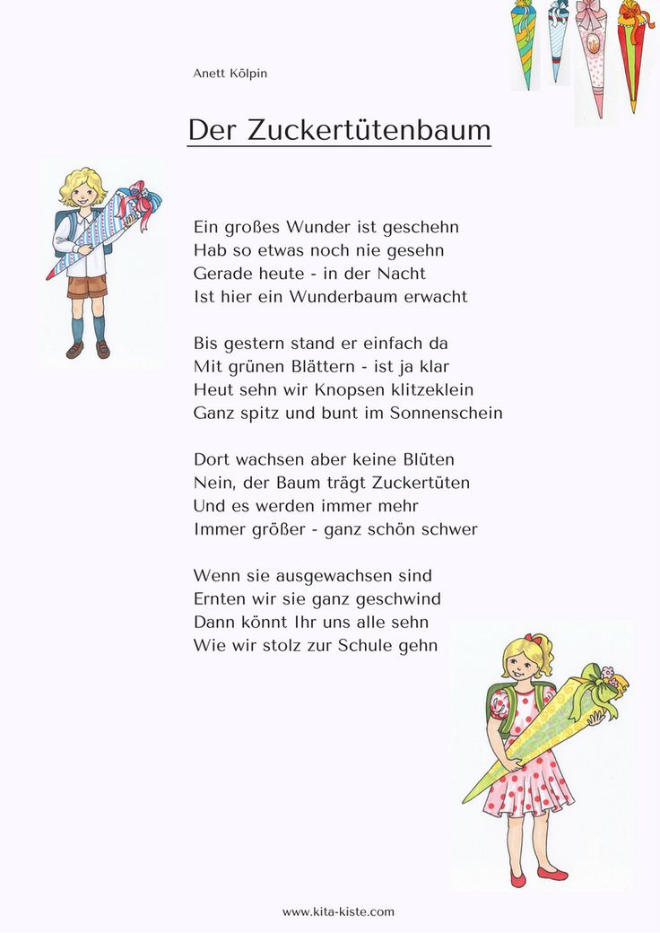 Gedicht Zuckertütenbaum Kita Einschulung Kita-Kiste