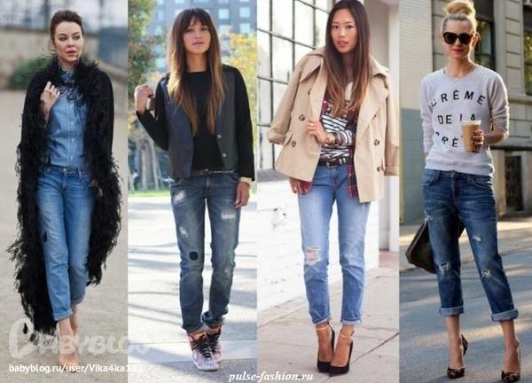 Репперские джинсы для девушек заказать