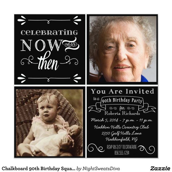 invitation words forst birthday party%0A Silver   th Birthday Invitations Then  u     Now Photos     th birthday  invitations     birthday and Birthdays