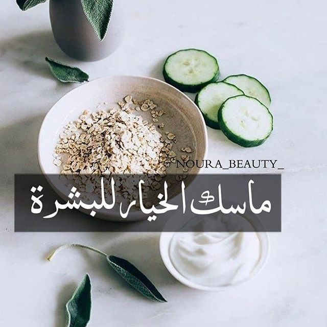 Pin By Sondes On Life Lessons Beauty Skin Care Routine Beauty Skin Care Skin Care