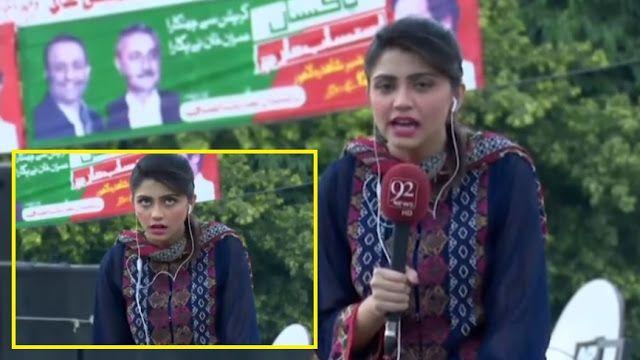 Buka Mata:Video wartawan cantik Pakistan dikatakan meninggal ketika sedang live jadi viral http://ift.tt/2ubKDJ2