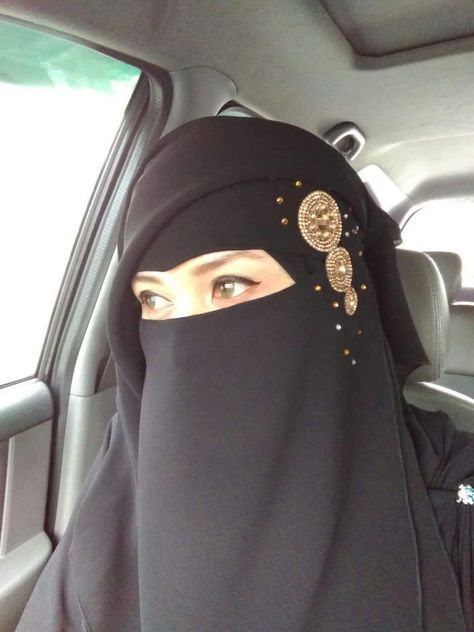 Gold Decorated Niqab                                                                                                                                                     More