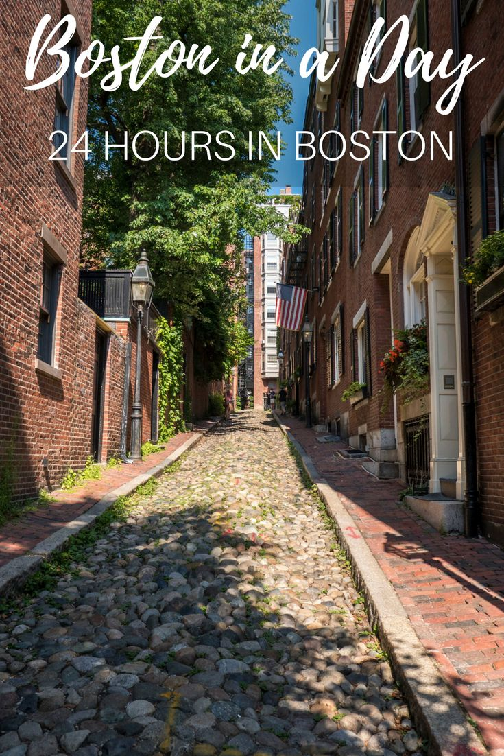 Boston in a Day | 24 Hours in Boston Travel Itinerary - Boston, MA, USA