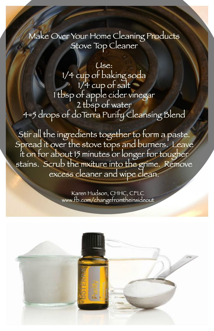With baking soda, some table salt, and #doTerra #PurifyCleansingBlend, you can make a stove top cleaning paste.  www.fb.com/changefromtheinsideout #doterra  #essentialoils