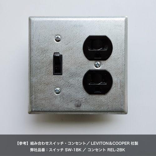 スチールコンビプレート(亜鉛メッキ)1口スイッチ2口コンセント【スマートフォン】