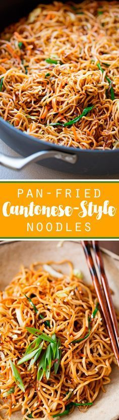 Cantonese-Style Pan-Fried Noodles - smokey noodles just like your favorite restaurants and it's a quick 30 minutes to make! That's faster than takeout! #cantonesenoodles #panfriednoodles #chowmein   Littlespicejar.com
