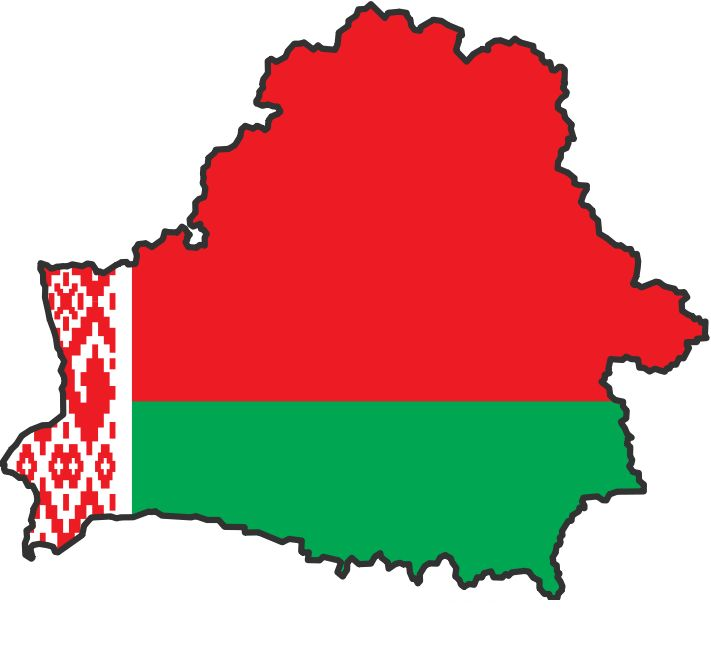 Your English Teacher: The Republic of Belarus. Key Facts