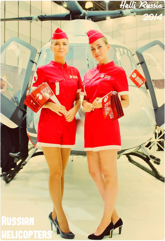 #Ansat #AnsatU #HeliRussia #HeliRussia2014 #MadeinRussia #RussianHelicopters #RussianGirl #RussianGirls #Ансат #СделановРоссии #Россия