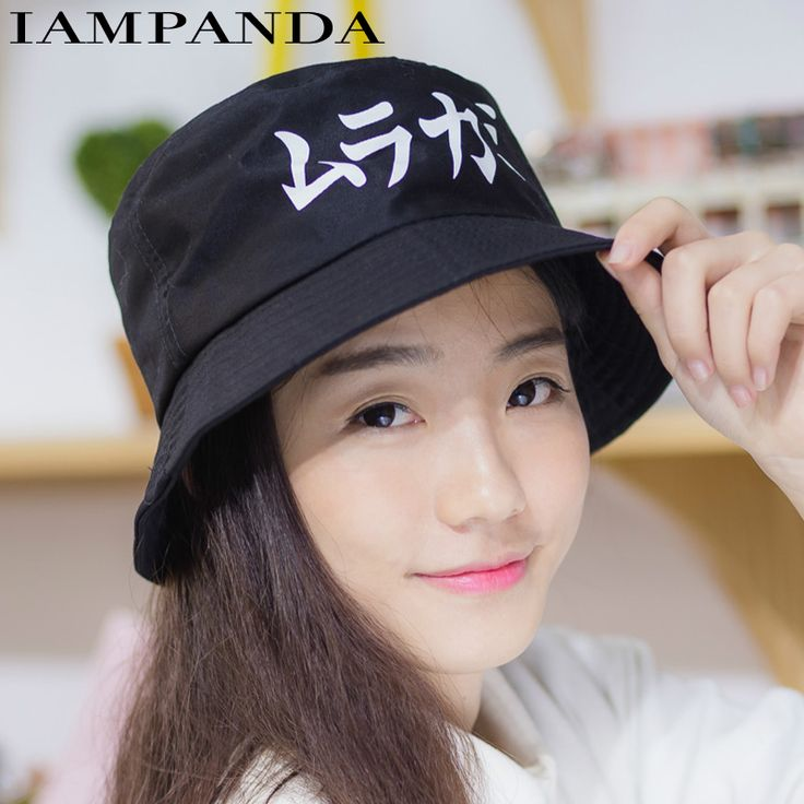 >> Click to Buy << Sombrero Iampanda Brand 2017 Summer Unisex Cotton Latter Bucket Hat Sad Boy Bob Boonie Mens Panama Sun Hats Fisherman Fishing  #Affiliate