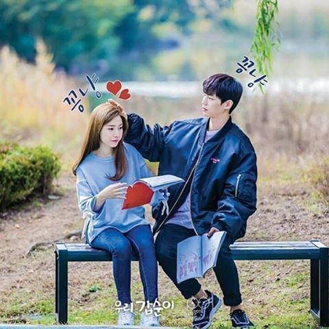 OurGabSoon picture from pdnote Cr:SBS pdnote #OurGabSoon #우리갑순이  #송재림#김송은 #koreandrama  #KimSoeun #SonJaeLim