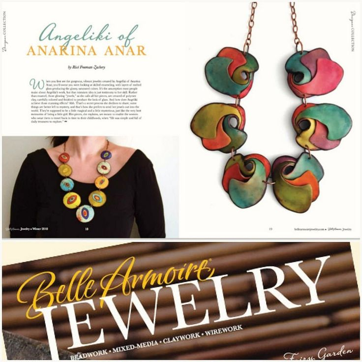I am so excited about my art been published in the Belle Armoire Jewelry Winter 2018 issue!