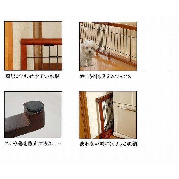 ペットゲート 犬 猫 つっぱり 105cm ペットフェンス 伸縮 セーフティー スライド Shinsyukupetgatedbig ダントツonline Yahoo 店 通販 Yahoo ショッピング ペットゲート つっぱり ペット
