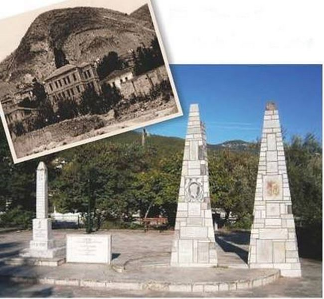 Ανακοίνωση Ένωσης Θυμάτων Κατοχής Τσαριτσάνης και επ. Ελασσόνας