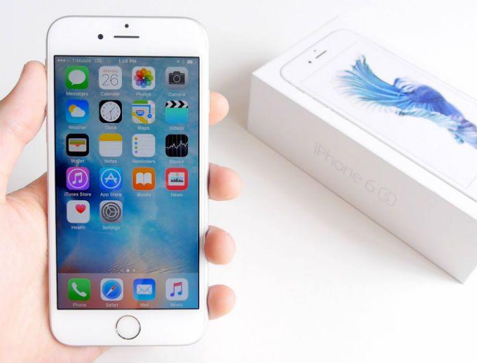 Διαγωνισμός: 1 υπερτυχερός θα κερδίσει ένα iPhone 6s – Δηλώστε τώρα συμμετοχή!