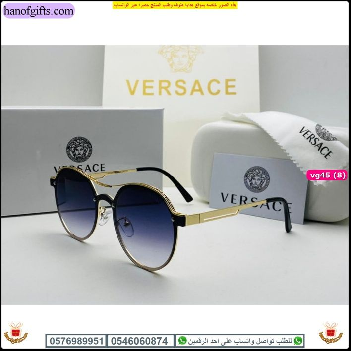 نظارات فرزاتشي نسائي درجه اولى مع جميع ملحقاتها و بنفس اسم الماركه هدايا هنوف In 2021 Sunglasses Oval Sunglass Glasses