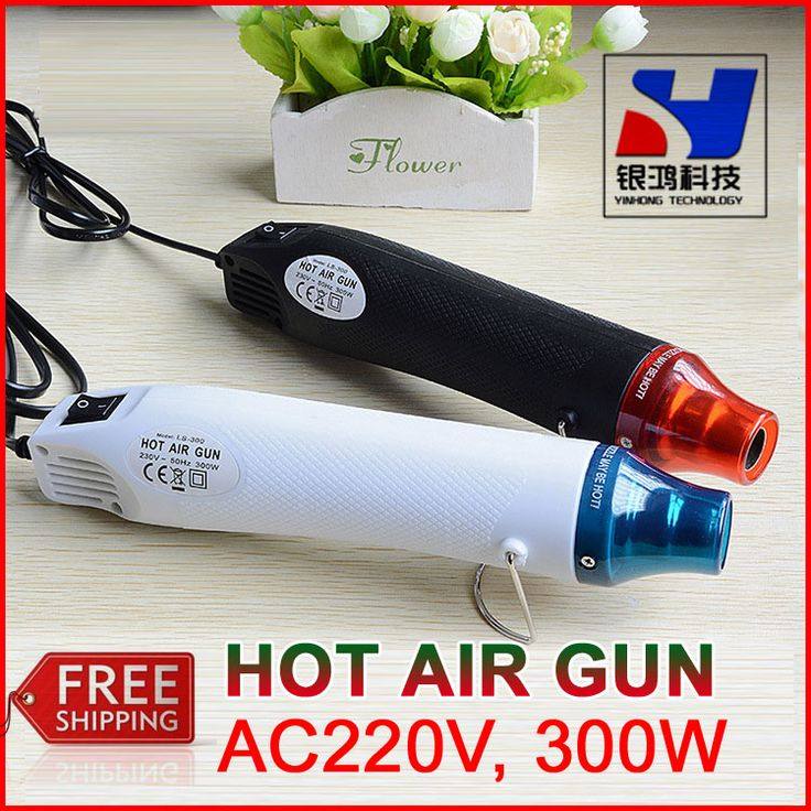 Find More Heat Gun Information about Factory sales hot air gun 220V 300W for DIY heat tool  ,Electric Power Tool with Supporting Seat Shrink Plastic,High Quality hot air gun,China hot air gun 220v Suppliers, Cheap hot air from XIAMEN HONYE TRADE COMPANY on Aliexpress.com