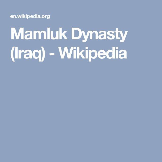 Mamluk Dynasty (Iraq) - Wikipedia