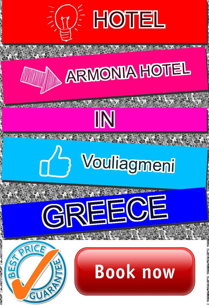 Armonia Hotel in Vouliagmeni, Greece. For more information, photos, reviews and best prices please follow the link. #Greece #Vouliagmeni #travel #vacation #hotel