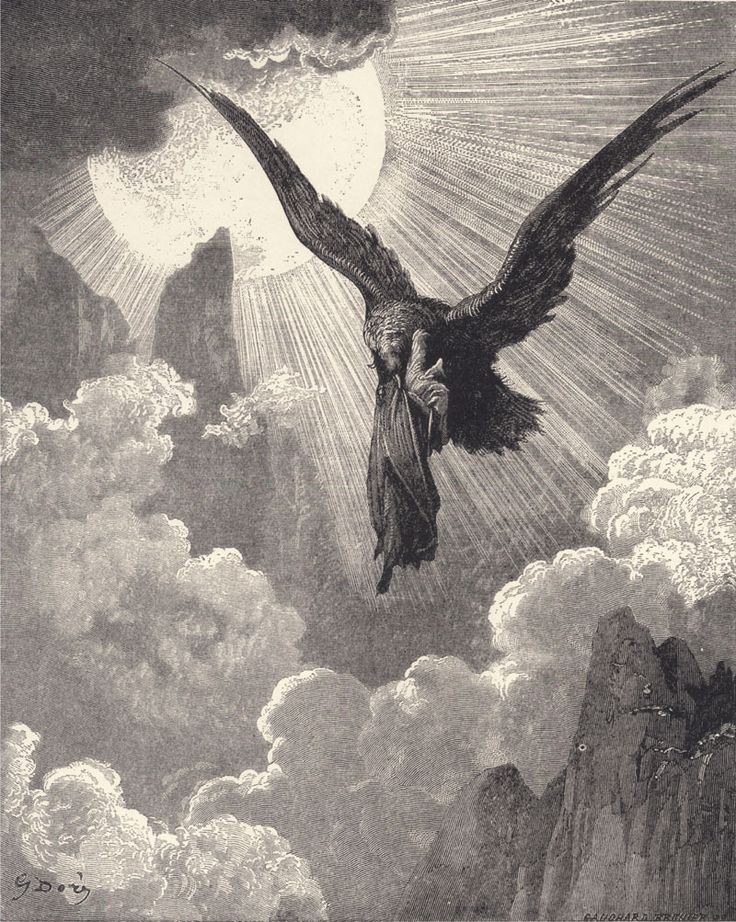 Purgatorio 9 - images from Gustave Doré's illustrations to The Divine Comedy.