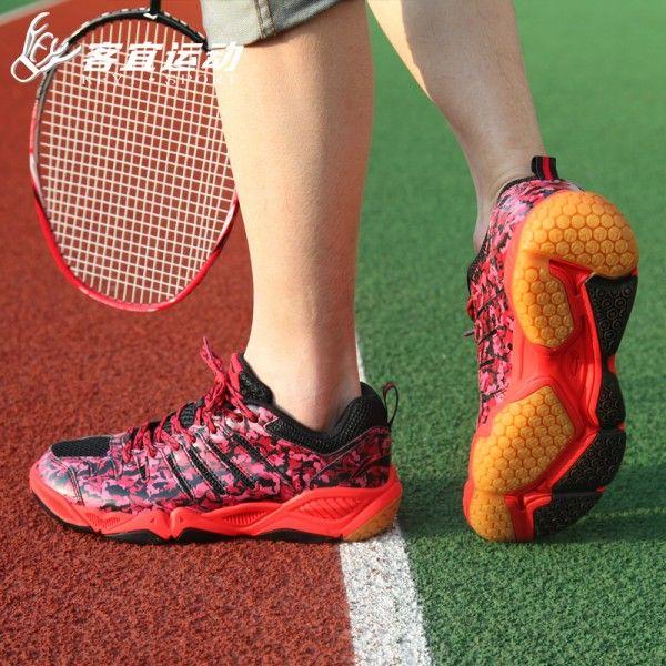 Li Ning Hero Red Camouflage Badminton Shoes   2015 Autumn