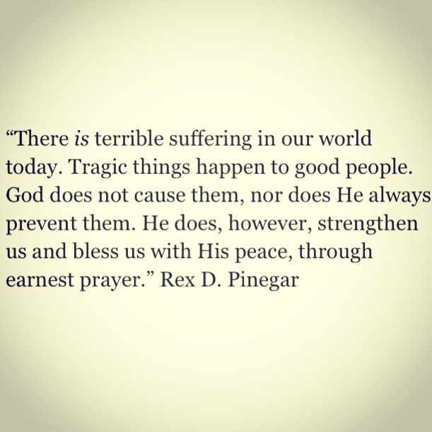 Quote For Dealing With Tragedy Spiritual Inspirational
