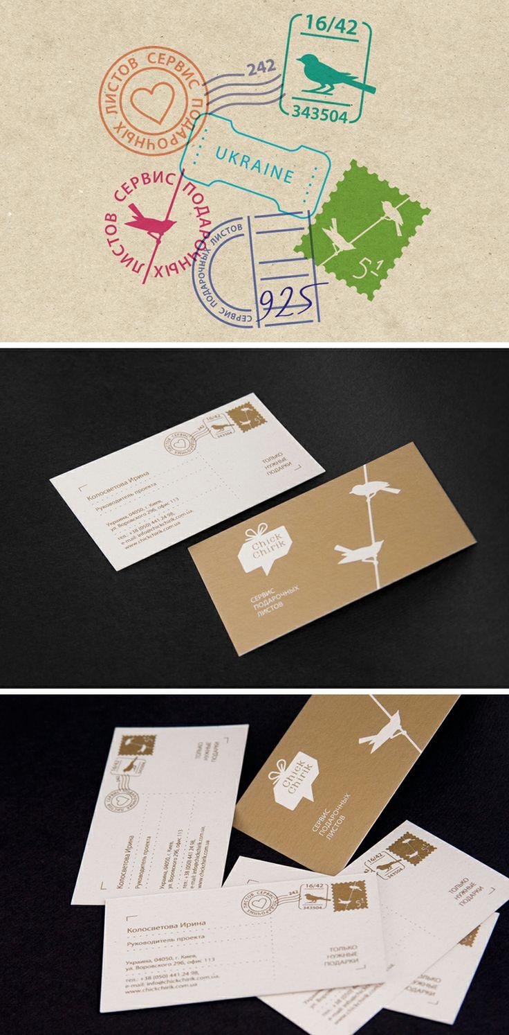 ChickChirik business cards