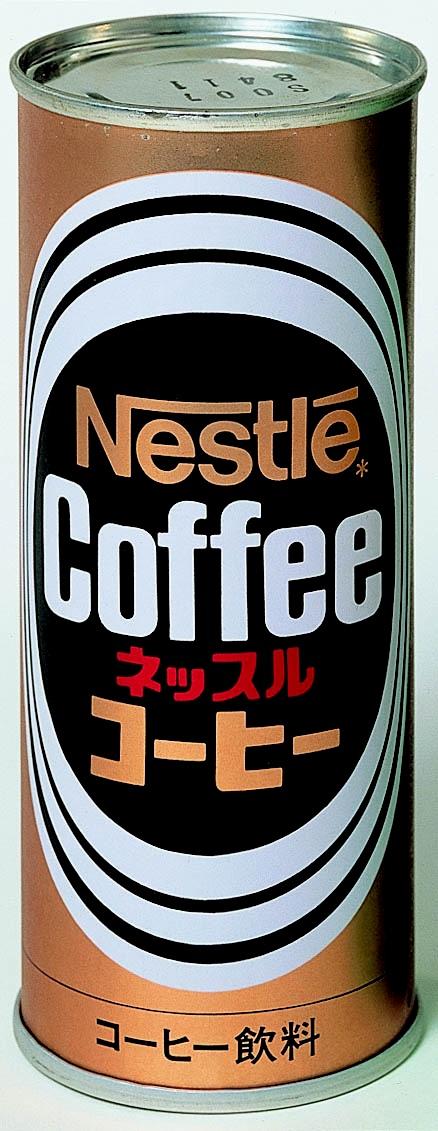 【ネスレ日本】缶コーヒー(1974年発売、79年パッケージ変更)