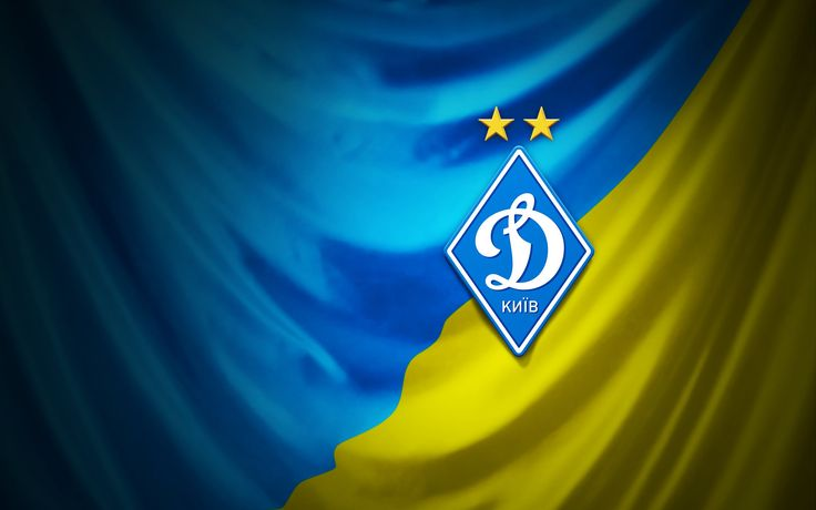 Флаг Украины, Динамо Киев, футбол, эмблема, Прапор України, Динамо Київ, емблема
