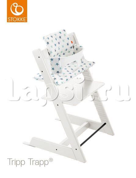 Stokke Стульчики для кормления. Lapsi — Комплект №23 Stokke Tripp Trapp: стульчик + подушка + сиденье для стульчика Стульчики, шезлонги, качели > Стульчики для кормления > Stokke