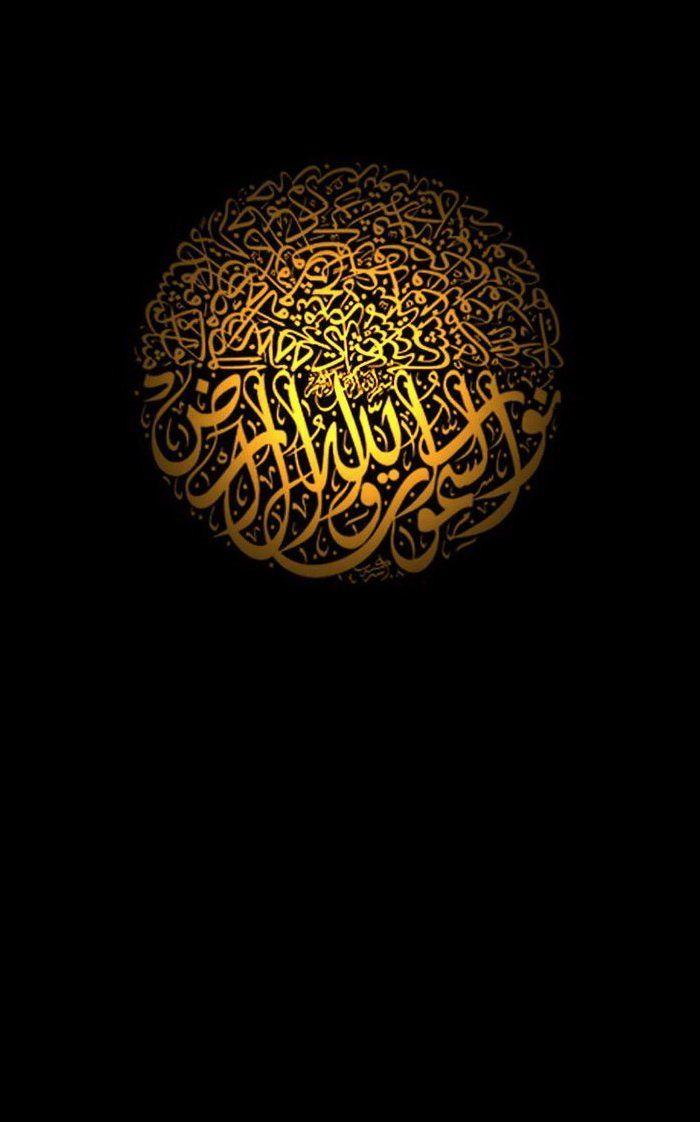 Dr. Arif ARSLAN (@arslan_dr) | Twitter Islamic calligraphy