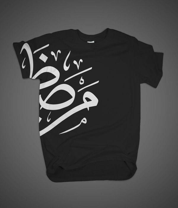 Arabic Typography Shirts by Ramzi Al-Arabi, via Behance