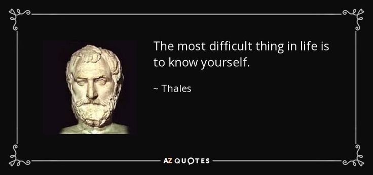 TOP 25 QUOTES BY THALES | A-Z Quotes