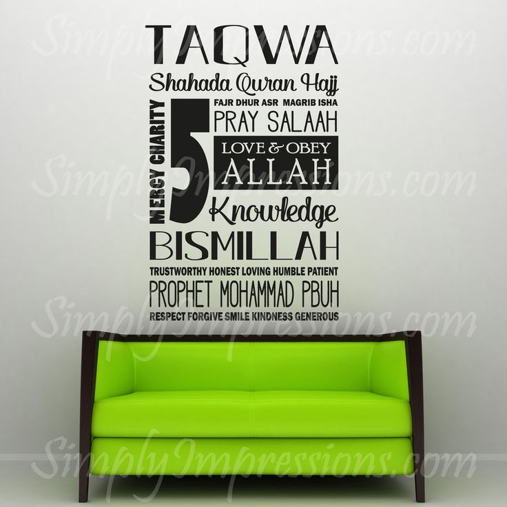 Essence of IslamThe Essence of Islam decal pulls together words that are meaningful of Islam. A stunning art piece that holds depth and character, this will serve a reminder to the family of our rooted beliefs.