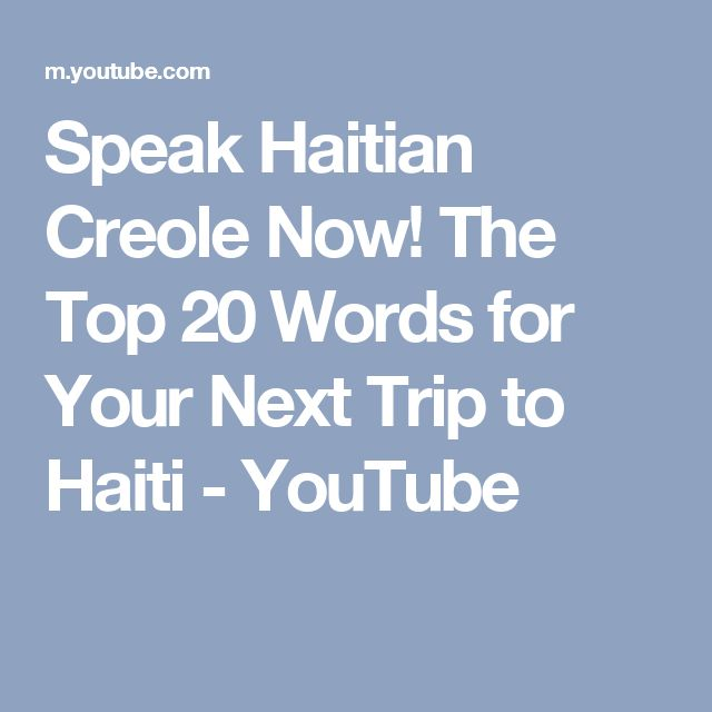 Speak Haitian Creole Now! The Top 20 Words for Your Next Trip to Haiti - YouTube